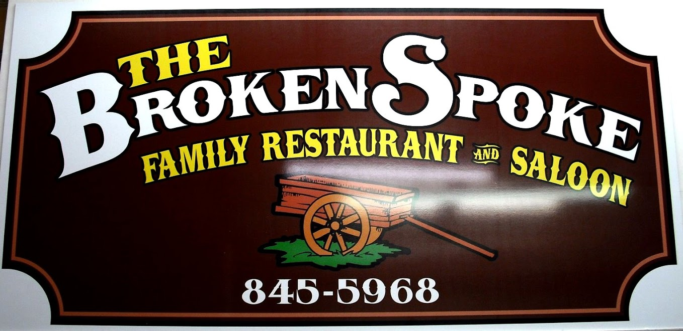 Example of outdoor sign
